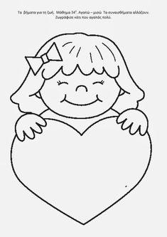 Kindergarten que más me gusta: amo primero . School Coloring Pages, Coloring Pages For Kids, Bird Paper Craft, Paper Crafts, Cadeau Parents, Mothers Day Crafts For Kids, Bible Crafts, Happy Kids, In Kindergarten