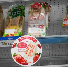 Korean Strawberry Sandwich GS Mart