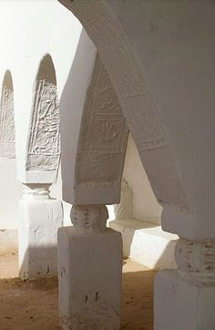 Masjid Decorative arches, Ghadames old town, Libya Islamic Architecture, Art And Architecture, Architecture Details, Built Environment, Moorish, Islamic Art, Old Town, Interior And Exterior, Wallpaper