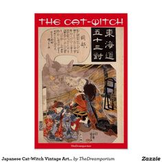 Japanese Cat-Witch Vintage Art 19x13 Poster