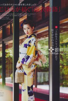 AKB48 member Haruna Kojima caught looking lovely while waiting for the morning train.