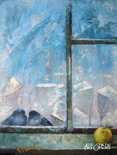 Окно Window View, Window Art, Winter Illustration, Sense Of Place, Manet, House Painting, Windows And Doors, Still Life, Art For Kids