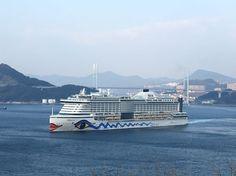 """""""Aida Prima"""": Das Schiff ist 300 Meter lang, 37,6 Meter breit und kann bis zu..."""
