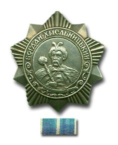 View album on Yandex. Military Awards, Royal Art, Arab Men, Military Insignia, Coat Of Arms, Vintage Paper, Badges, The Incredibles, Ww2