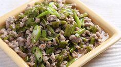 Gising-Gising with Kangkong Recipe | Recipe | yummy.ph