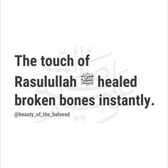 May our hearts be healed through the praise of Rasulullah صل الله عليه وسلم. Sunnah Prayers, Prophets In Islam, Allah Quotes, Hadith Quotes, Islam Religion, True Religion, Prophet Muhammad Quotes, All About Islam, Beautiful Islamic Quotes