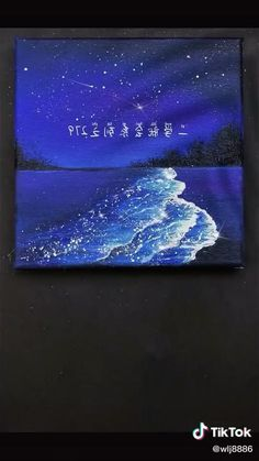 Easy Canvas Art, Simple Canvas Paintings, Small Canvas Art, Easy Art, Easy Paintings, Ocean Paintings, Mini Canvas Art, Small Paintings, Diy Canvas