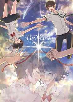 Kimi no na wa- your name Manga Art, Manga Anime, Anime Art, Anime Films, Anime Characters, Me Me Me Anime, Anime Love, Watch Your Name, Mitsuha And Taki