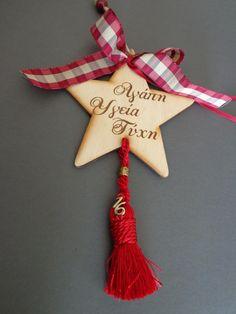 Christmas Design, Christmas Home, Handmade Christmas, Christmas Crafts, Christmas Decorations, Christmas Ornaments, Holiday Decor, Lucky Charm, Xmas Gifts