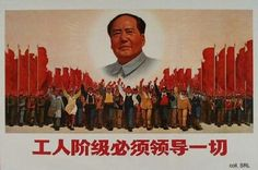 The working class must exercise leadership in everything, 1970 Chinese Propaganda Posters, Chinese Posters, Propaganda Art, Chinese Quotes, Mao Zedong, Comparative Politics, Fall From Grace, Great Leaders, Working Class