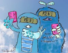 GACHAPIN-blue MUKKU-blue