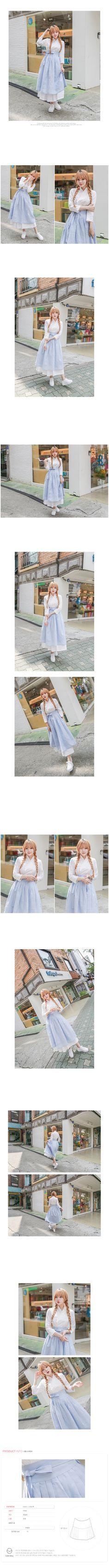 [치마저고리] 생활한복 - 허리치마 #하늘색 : 치마저고리