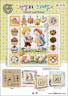 Sodastitch Indonesia SO-3178 - Hansel and Gretel