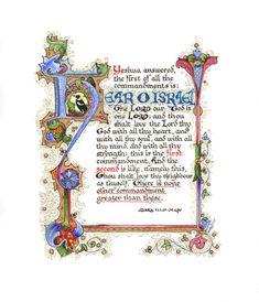 Hear O Israel - Illuminated Calligraphy Laminated Print