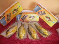 Jual Ikan Bandeng Presto Semarang. Order: 0899 484 4664 PIN: 2645FECC. Harga Bandeng Presto Murah. Kami Juga Menerima Reseller, Agen, dan Pembelian Grosir.