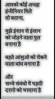 Kiss Quotes, Hindi Quotes, Relationship Quotes, Relationships, Interpersonal Relationship, Detox Waters, Heart Touching Shayari, Special Quotes, Dil Se
