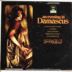 Various - An Evening In Damascus: buy LP, Album at Discogs