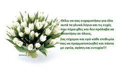 eyxaristw7.jpg (787×460)