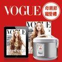 【VOGUE.com】發行百年的頂尖時尚聖經,引領台灣時代風潮逾17年,在時尚、美容、旅行、生活品味等面向,以最頂尖的視野敏銳妳的時尚神經,與世界零時差的的第一手報導,引妳跨足時尚版圖,因此我們自豪的說:關於時尚,VOGUE說了算!【SHOP.COM -網路購物商場: 服裝,鞋,美妝保養, 家電及更多產品】