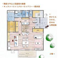 洗濯物が乾いたら、その場で畳んで しまえる間取り | folk Japan House Design, Small House Design, Home Room Design, Home Interior Design, Drying Room, Public Space Design, Japanese House, House Layouts, Fashion Room