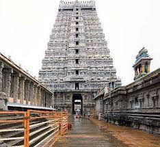 Thiruvannamalai Annamalaiyar Temple