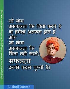 168 Best Kamyabi Hindi Quotes Images In 2019 Hindi Quotes