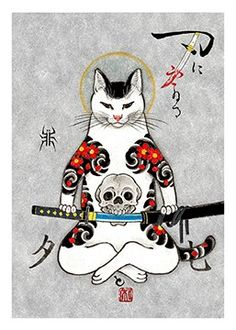 New Print from the Cat series by Horitomo. Get your today! Only at... https://www.tattooeliteinternational.com/detail.asp?id=265=1072
