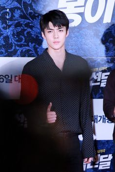 Sehun - 160704 'Seondal: The Man Who Sells The River' VIP première Credit: Selected. ('봉이 김선달' VIP 시사회)