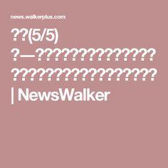 画像(5/5) 「―直虎」出演中の高橋一生 政次は「頭をヨシヨシしてあげたくなる」   NewsWalker
