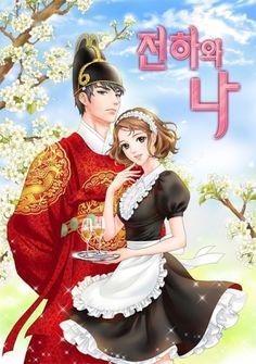 전화와 나-로맨스(완결) : 네이버 블로그 Cartoon Profile Pictures, Manhwa Manga, Light Novel, Beautiful Artwork, Wonderful Images, Anime Couples, Webtoon, Anime Art, Princess Zelda