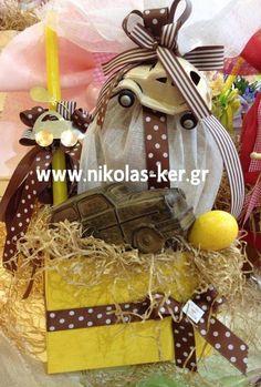 Πασχαλινό κουτί με αυτοκίνητα! Περιέχει σοκολατένιο αυγό & λαμπάδα. Handmade by Nikolas Ker www.nikolas-ker.gr Simple Diy, Easy Diy, Easter 2014, Diy Baby Gifts, Easter Crafts, Reusable Tote Bags, Candles, Kids, Beautiful