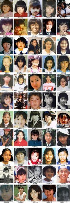 c Japanese History, Japanese Beauty, Asian Beauty, Diogenes Club, Asian Photography, Art For Art Sake, Celebs, Celebrities, Ulzzang Girl