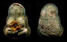 หลวงปู่ทิม วัดระหารไร่ พระปิดตาจัมโบ้ เนื้อผงพรายกุมาร ปี 2518 ระยอง - บ้านพระสมเด็จ