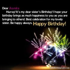 7 Best Birthday Name Cards For Brother Images