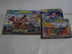 Image result for キャプテン・ダガー