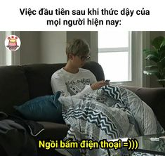 The Killers, Bts Funny Moments, V Cute, Sad Life, Man Humor, Bts Memes, Funny Guys, Kpop, In This Moment