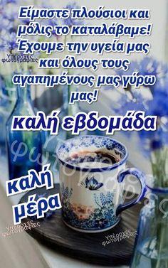 Good Morning, Mugs, Spiritual, Quotes, Buen Dia, Quotations, Bonjour, Tumblers, Mug