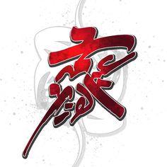 11248076_10152741506280740_98384098328592379_n.jpg (960×960)
