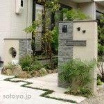 京都府城陽市の外溝工事 Japanese Garden Style, Garden Styles