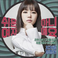 """#AfterSchool #OrangeCaramel #Lizzy Makes Solo Debut with Trot Track """"Not an Easy Girl"""" MV"""
