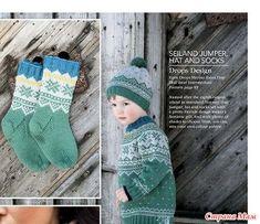 Комплект для мальчика, от Дропс... журнал Knitting №1, 2018