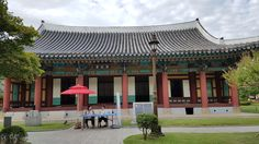 대구 경상감영공원  A park of gyeong-sang provincial office from the Joseon dynasty