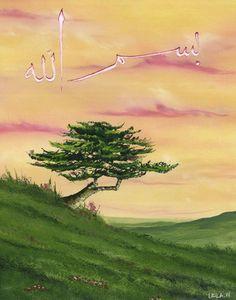 Print of original painting - Bismillah yellow sky with tree-  islamic art by Leila Mansoor