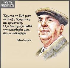 Pablo Neruda, Baseball Cards, Quotes, Quotations, Quote, Shut Up Quotes