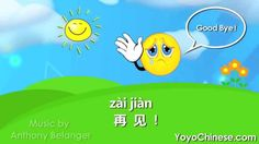 Learn Chinese with a song! Beginner Conversational Chinese - Chinese Greetings