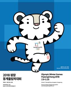 The 6 promotional posters to promote the Olympic & Paralympic Winter Games #PyeongChang2018 will be found all over the country! #Emblem #Mascot #Pictograms