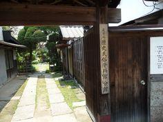 歴史民俗資料館分館入口