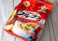 calbee breakfast cereal, snacks to get from japan