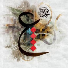 Allah - Muhammad PBUH by Baraja19.deviantart.com on @deviantART