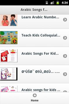 Arabic Kids Songs Video Apps Free!<br>----------------------------------------<br>The collection of the most popular Arabic Songs for Kids Video Clips for kids, baby, toddler, children to fun learning by songs.<p>It is available FREE of cost, and needs INTERNET connection is required to work. All of contents are Youtube and this app provides the Link list for user's easy use.<p><br>Sample Arabic Songs for Kids<br>- KIDS Arabic SONG<br>- funny and cute arabic kids music song<br>- Arabic Eid…
